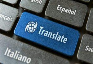 7743ترجمة من الانجليزية الى العربية والعكس بدقة واحترافية