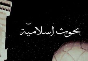 7750باحثة في علوم الشريعة الإسلامية ،تصحيح وتدقيق لغوي